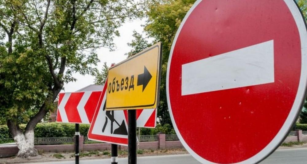 В Киеве завтра масштабное перекрытие движения: из-за приезда лидеров нескольких стран